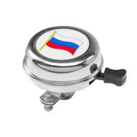 Звонок велосипедный 54BF-01 с российским флагом, стальной, хромированный